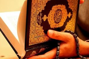Kur'an'a iman