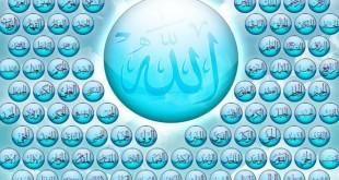Allah rızası için ibadet