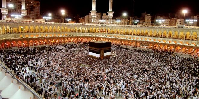 Hutbe - Ramazan Bayramı