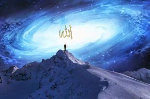 İslam'ın temel kavramları
