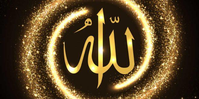Sebepleri yaratan Allah (cc)'tır