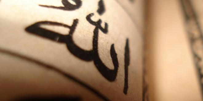 Allah'a iman etmek nedir