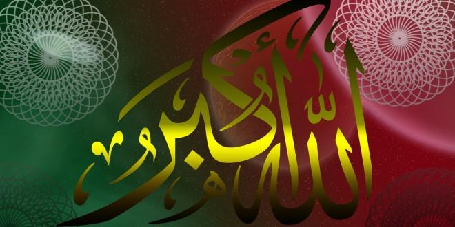 Allah'ı sevmek veya Allah'tan korkmak