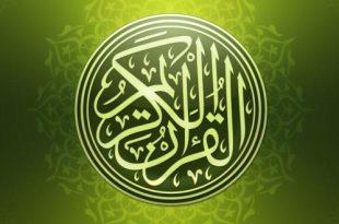 İslam ilkeleri araştırması