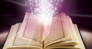Kuran'ın bir kısmına inanmamak